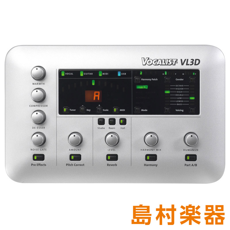 DigiTech Vocalist Live 3D マルチエフェクター 【デジテック】