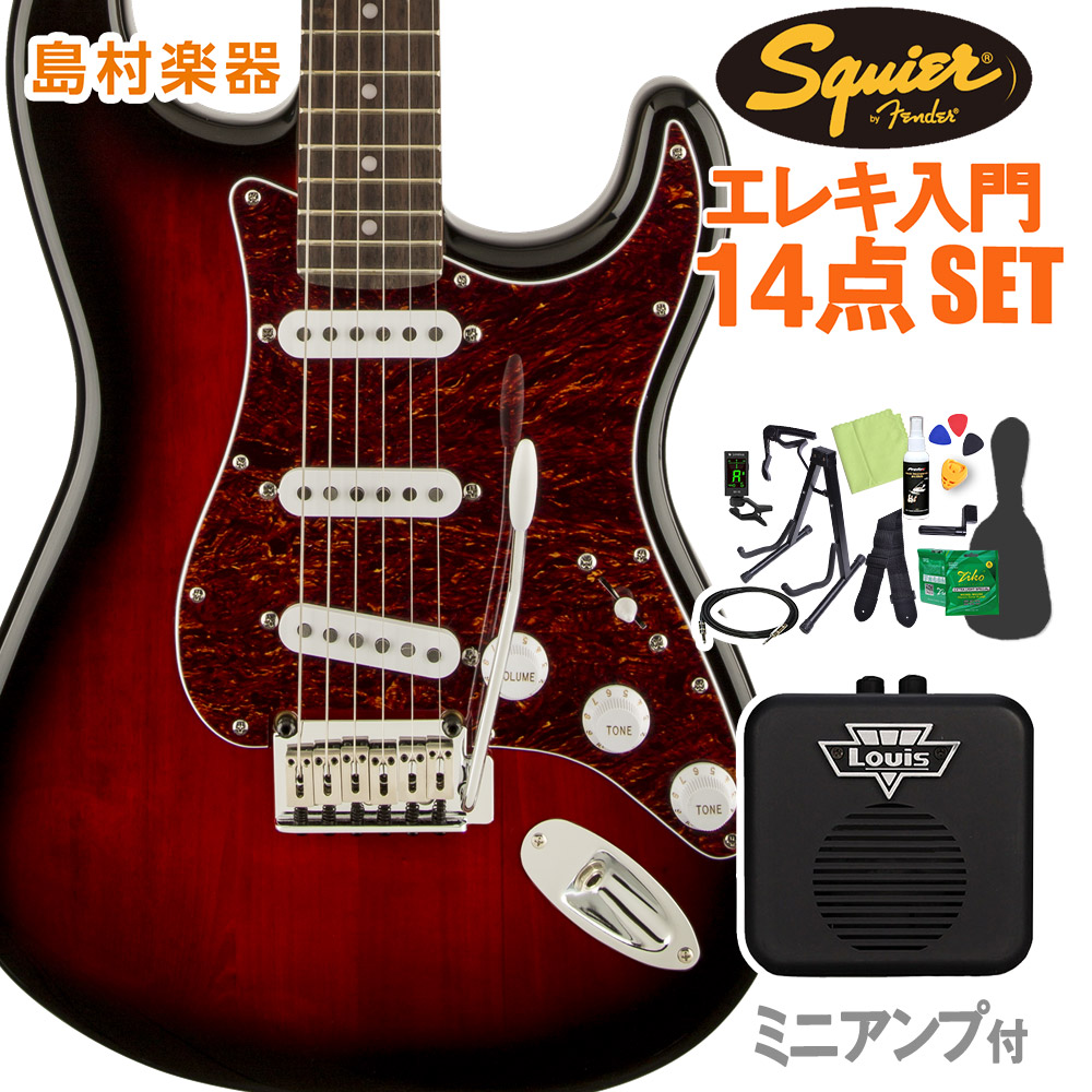 Squier by Fender Standard Stratocaster Laurel Fingerboard Antique Burst エレキギター 初心者14点セット 【ミニアンプ付き】 ストラトキャスター 【スクワイヤー / スクワイア】【オンラインストア限定】
