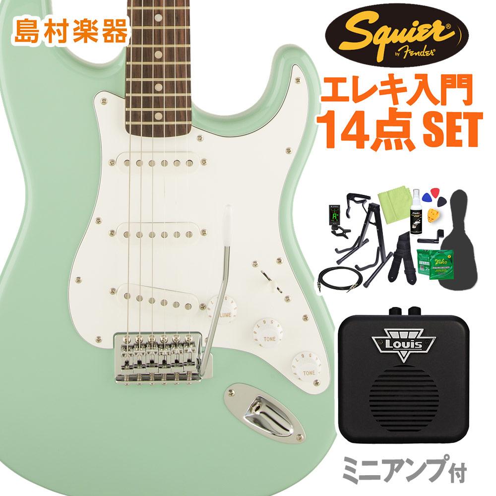 Squier by Stratocaster【スクワイヤー Fender Affinity Series Stratocaster Fingerboard Laurel Fingerboard Surf Green エレキギター 初心者14点セット【ミニアンプ付き】 ストラトキャスター【スクワイヤー/ スクワイア】【オンラインストア限定】, ナカトンベツチョウ:0e41ed75 --- sunward.msk.ru