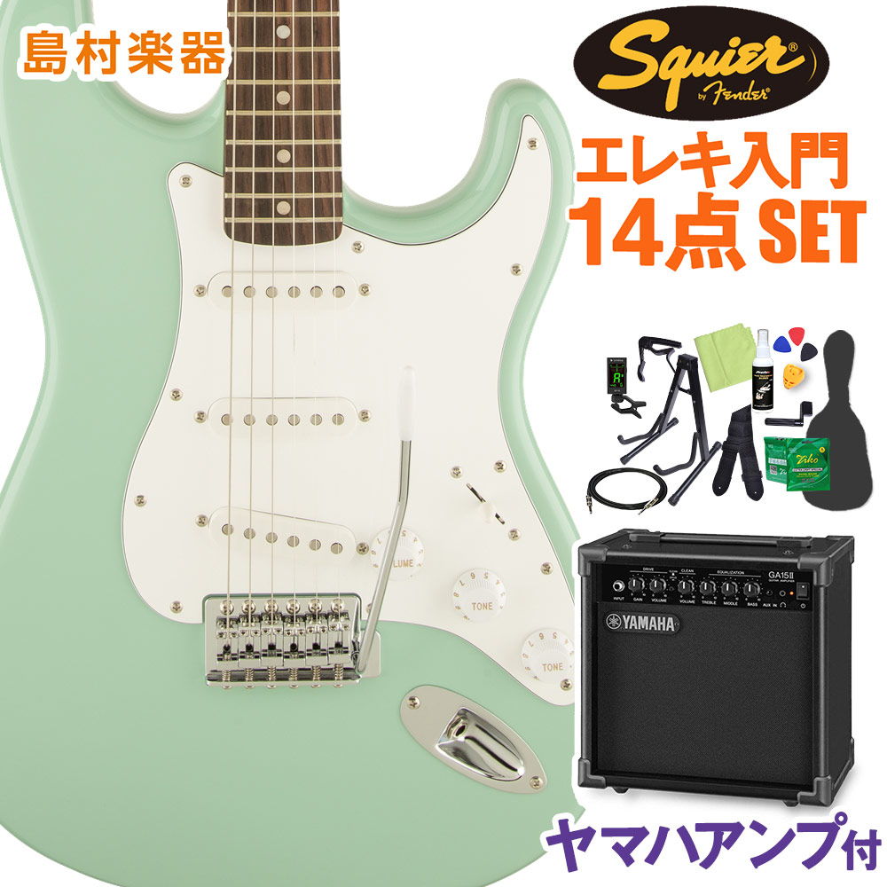 Squier by Fender Affinity Series Stratocaster Laurel Fingerboard Surf Green エレキギター 初心者14点セット 【ヤマハアンプ付き】 ストラトキャスター 【スクワイヤー / スクワイア】【オンラインストア限定】