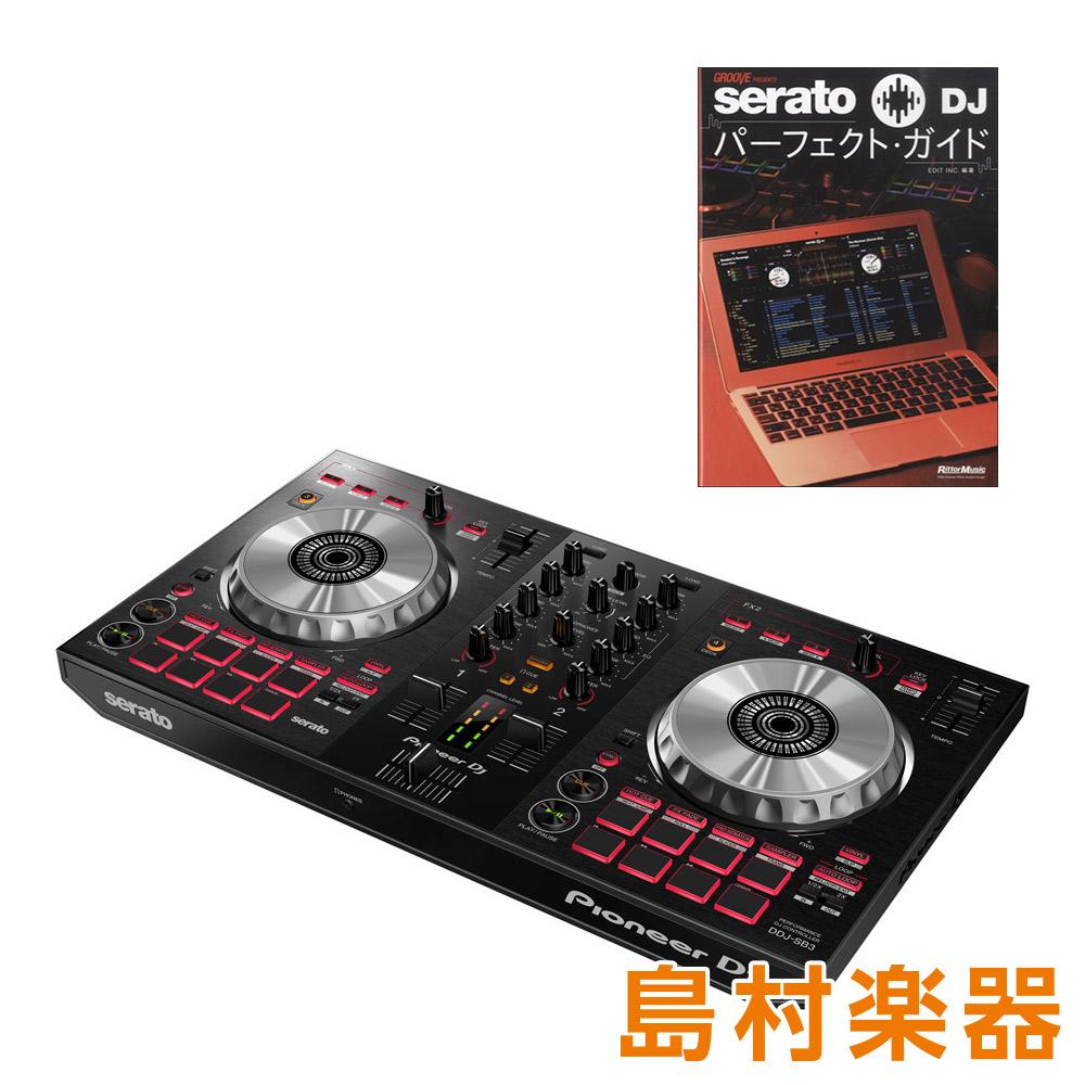 【パーフェクトガイドプレゼント】 Pioneer DJ DDJ-SB3 DJコントローラー [Serato DJ Lite]付属 【パイオニア】