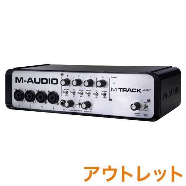 【お得】 【新品 箱潰れ 在庫限り】M-AUDIO M-TRACK QUAD USB オーディオインターフェイス 【アウトレット】 【Mオーディオ】, トワダシ 8c2f8878