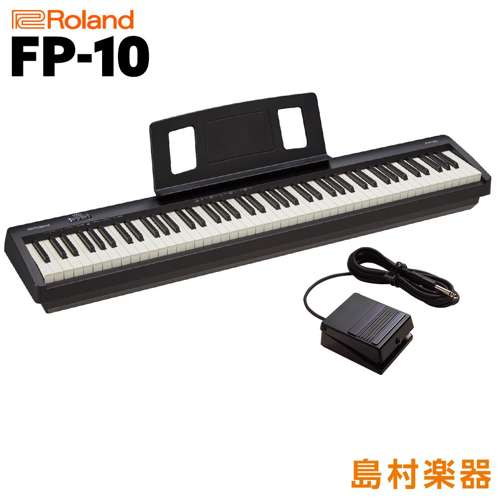 Roland FP-10 BK 電子ピアノ 88鍵盤 【ローランド FP10 ブラック】【別売り延長保証対応プラン:E】