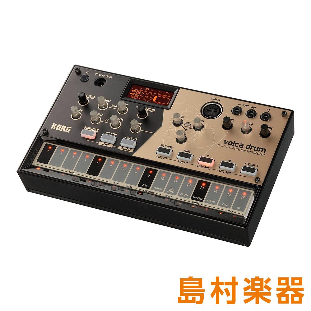 KORG volca drum デジタルパーカッションシンセサイザー 【コルグ】