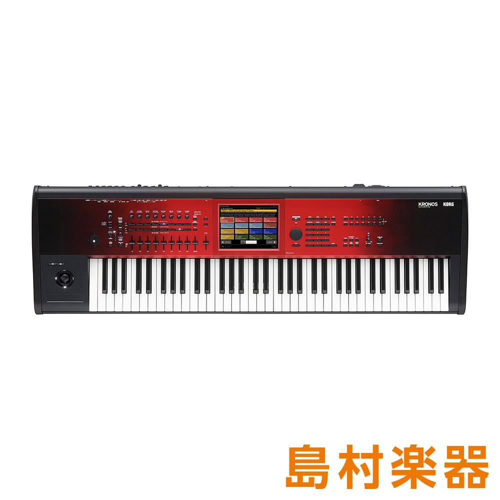 KORG KRONOS Special Edition 73鍵盤 赤グラデーション特別モデル 【数量限定】 【コルグ KRONOS2-73-SE】