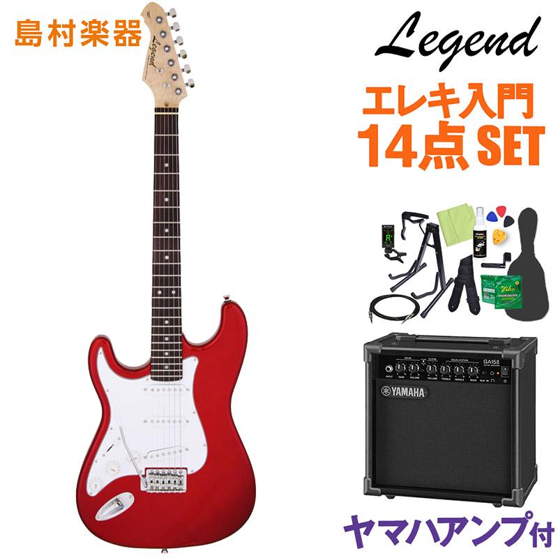 LEGEND LST-Z/LH CA LEGEND エレキギター LST-Z/LH 初心者14点セット【ヤマハアンプ付き】【レジェンド【レジェンド ストラトキャスター】【オンラインストア限定】, 7dials:252fbdb1 --- sunward.msk.ru
