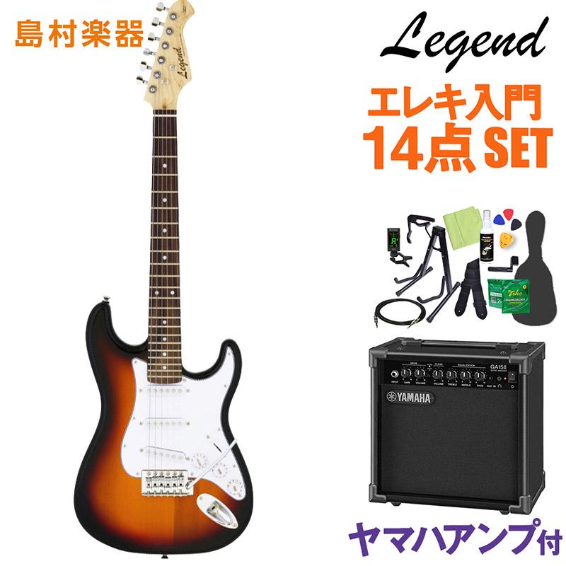 LEGEND LST-MINI 3TS エレキギター 初心者14点セット 【ヤマハアンプ付き】 【レジェンド ストラトキャスター ミニギター】【オンラインストア限定】