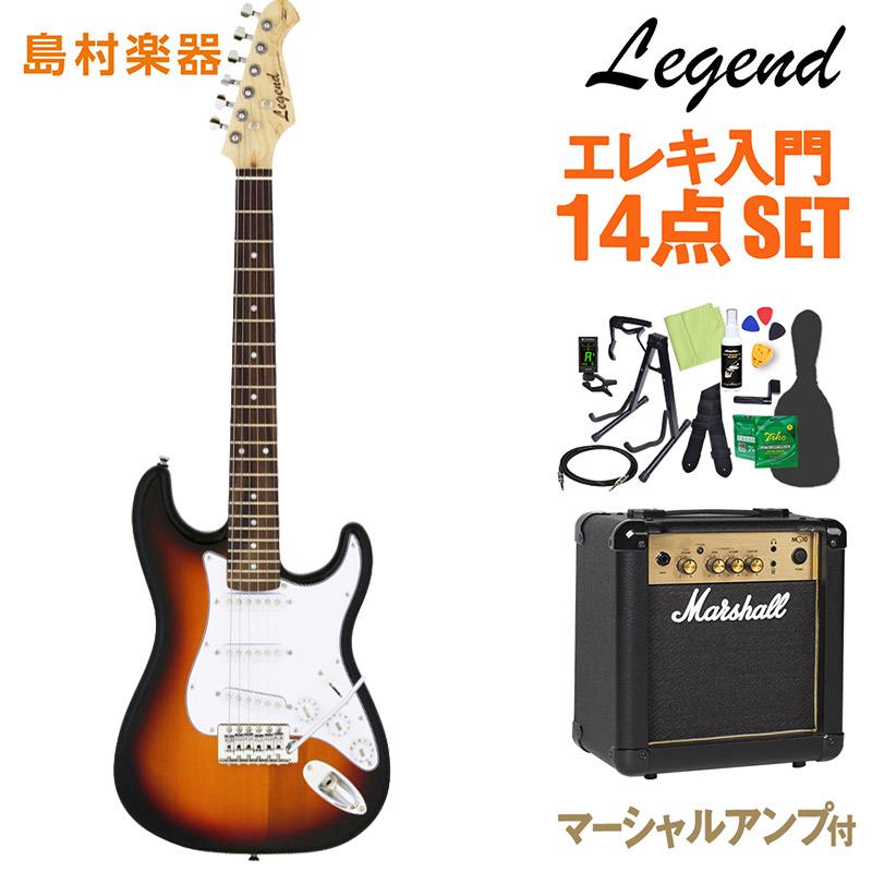 LEGEND LST-MINI 3TS エレキギター 初心者14点セット 【マーシャルアンプ付き】 【レジェンド ストラトキャスター ミニギター】【オンラインストア限定】
