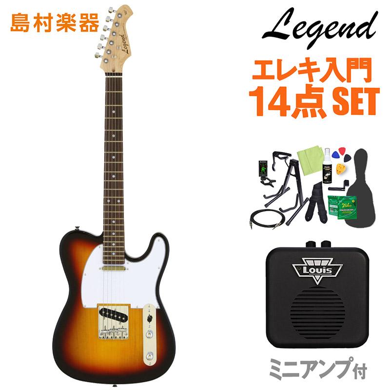 LEGEND LTE-Z 3TS エレキギター 初心者14点セット 【ミニアンプ付き】 【レジェンド テレキャスター】【オンラインストア限定】
