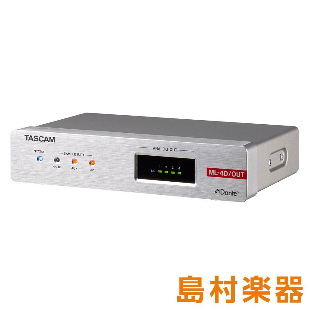 新しいスタイル TASCAM ML-4D/OUT-E DSPミキサー内蔵 4chライン出力 Danteコンバーター 【タスカム】, モリヨシマチ cf4ec308