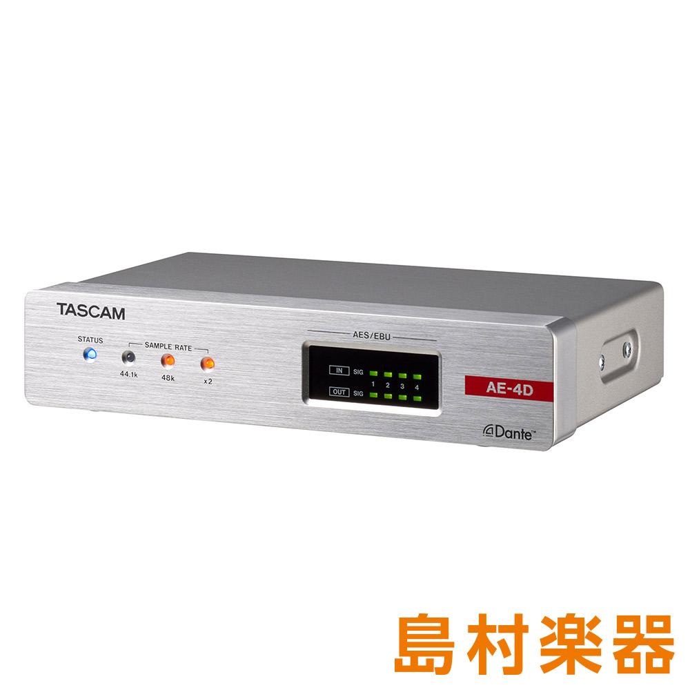 堅実な究極の TASCAM AE-4D 4ch AES/EBU 入出力Dante コンバーター 【タスカム】, きれいプラザ 487f4a54