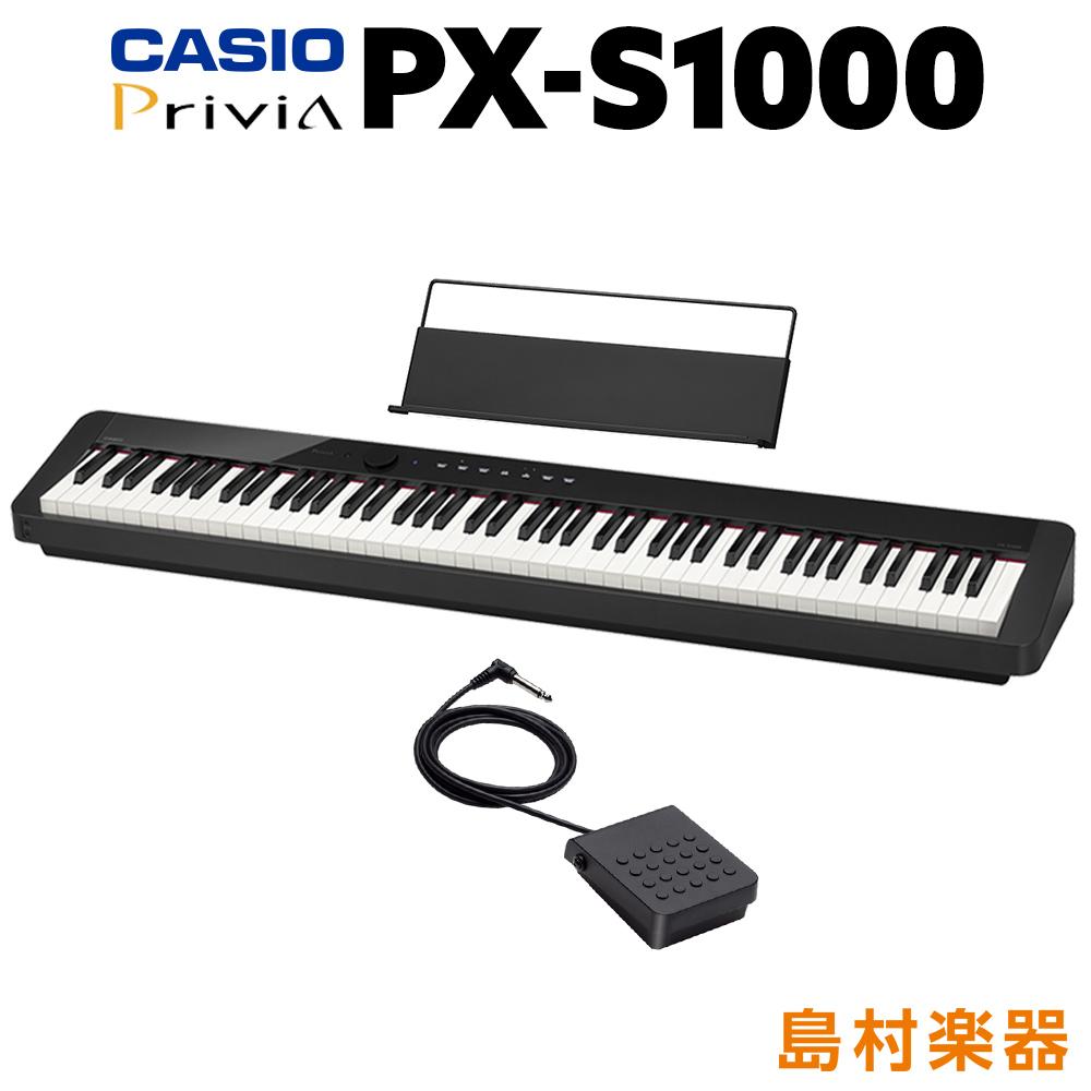 CASIO PX-S1000 BK 電子ピアノ 88鍵盤 プリヴィア 【カシオ PXS1000 Privia】【別売り延長保証対応プラン:E】