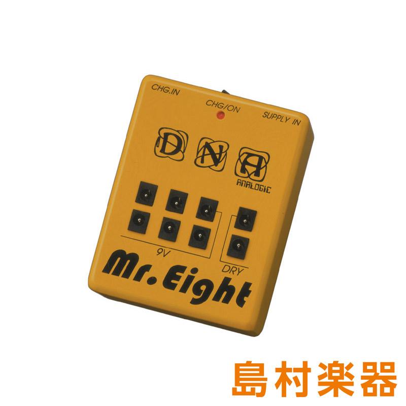 ★決算特価商品★ DNA MR.EIGHTDNA MR.EIGHT 充電式携帯パワーサプライ, ミュージックストア:66ffac7c --- ejyan-antena.xyz