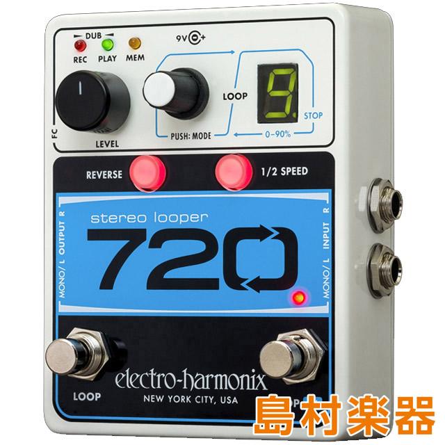 Electro Harmonix 720 Stereo Looper コンパクトエフェクター ステレオルーパー 【エレクトロハーモニックス】
