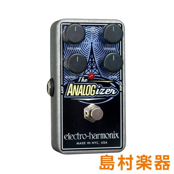Electro Harmonix ANALOGIZER コンパクトエフェクター イコライザープリアンプ 【エレクトロハーモニックス】