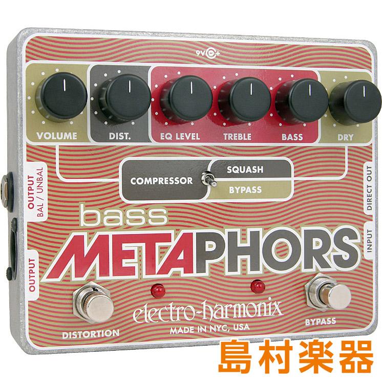 Electro Harmonix BASS METAPHORS コンパクトエフェクター ベース用ディストーション 【エレクトロハーモニックス】