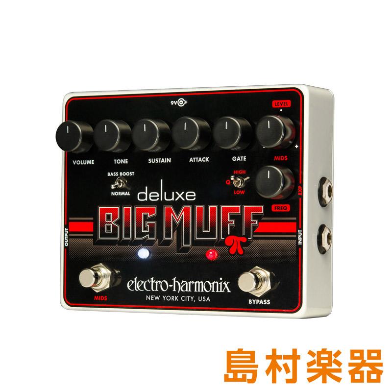 Electro Harmonix DELUXE BIG MUFF PI コンパクトエフェクター ディストーション 【エレクトロハーモニックス】