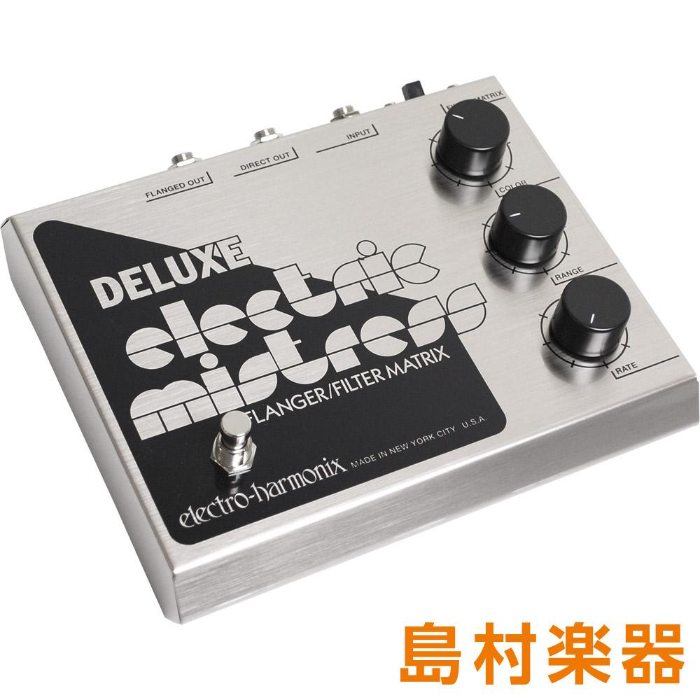 【即納&大特価】 Electro Harmonix Deluxe Harmonix Electric Mistress コンパクトエフェクター フランジャー【エレクトロハーモニックス Electro Electric】, ネットショップ おとく屋:41b8a2ff --- canoncity.azurewebsites.net