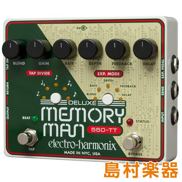 【送料無料/新品】 Electro Memory Harmonix Deluxe 550TT Memory Man Tap Tempo 550TT Man コンパクトエフェクター アナログディレイ【エレクトロハーモニックス】, TANNEMI:81e55b97 --- clftranspo.dominiotemporario.com