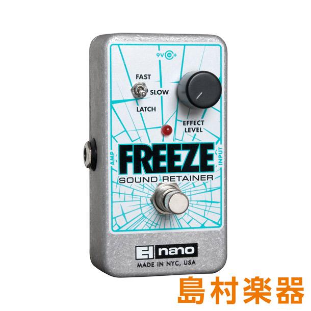 Electro Harmonix FREEZE コンパクトエフェクター サウンドリテイナー 【エレクトロハーモニックス】