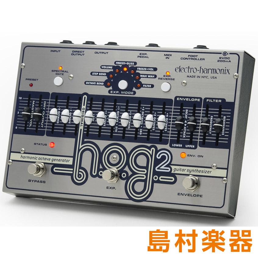 Electro Harmonix HOG2 コンパクトエフェクター ギターシンセサイザー Harmonix【エレクトロハーモニックス HOG2】, 大瀬戸町:c6af25f6 --- vietwind.com.vn