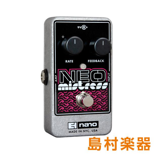 【一部予約販売】 Electro Harmonix NEO NEO MISTRESS Electro コンパクトエフェクター フランジャー【エレクトロハーモニックス Harmonix】, ミカワチョウ:a872169a --- canoncity.azurewebsites.net