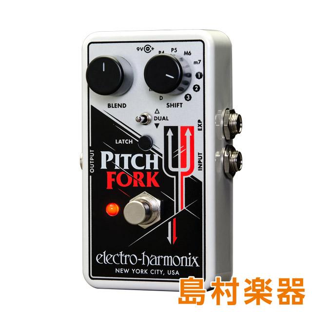 Electro Harmonix Pitch Fork コンパクトエフェクター ピッチシフター 【エレクトロハーモニックス】