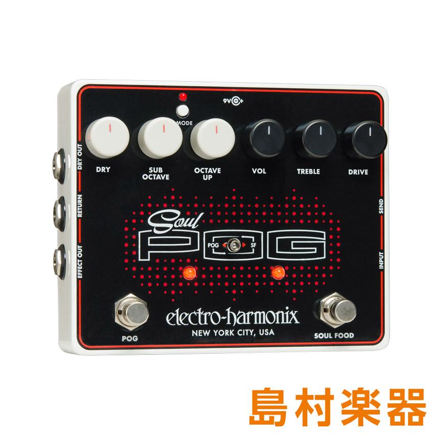 Electro Harmonix SOUL POG オーバードライブ オクターブジェネレーター 【エレクトロハーモニックス】