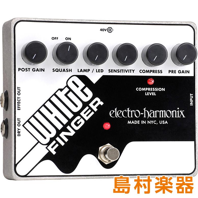 Electro Harmonix WHITE FINGER コンプレッサー 【エレクトロハーモニックス】