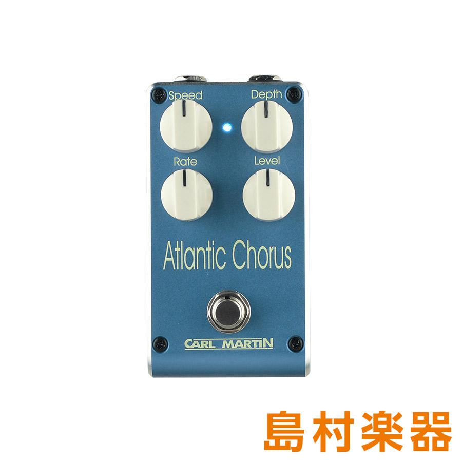 Carl Martin Atlantic Chorus コンパクトエフェクター コーラス 【カールマーチン】