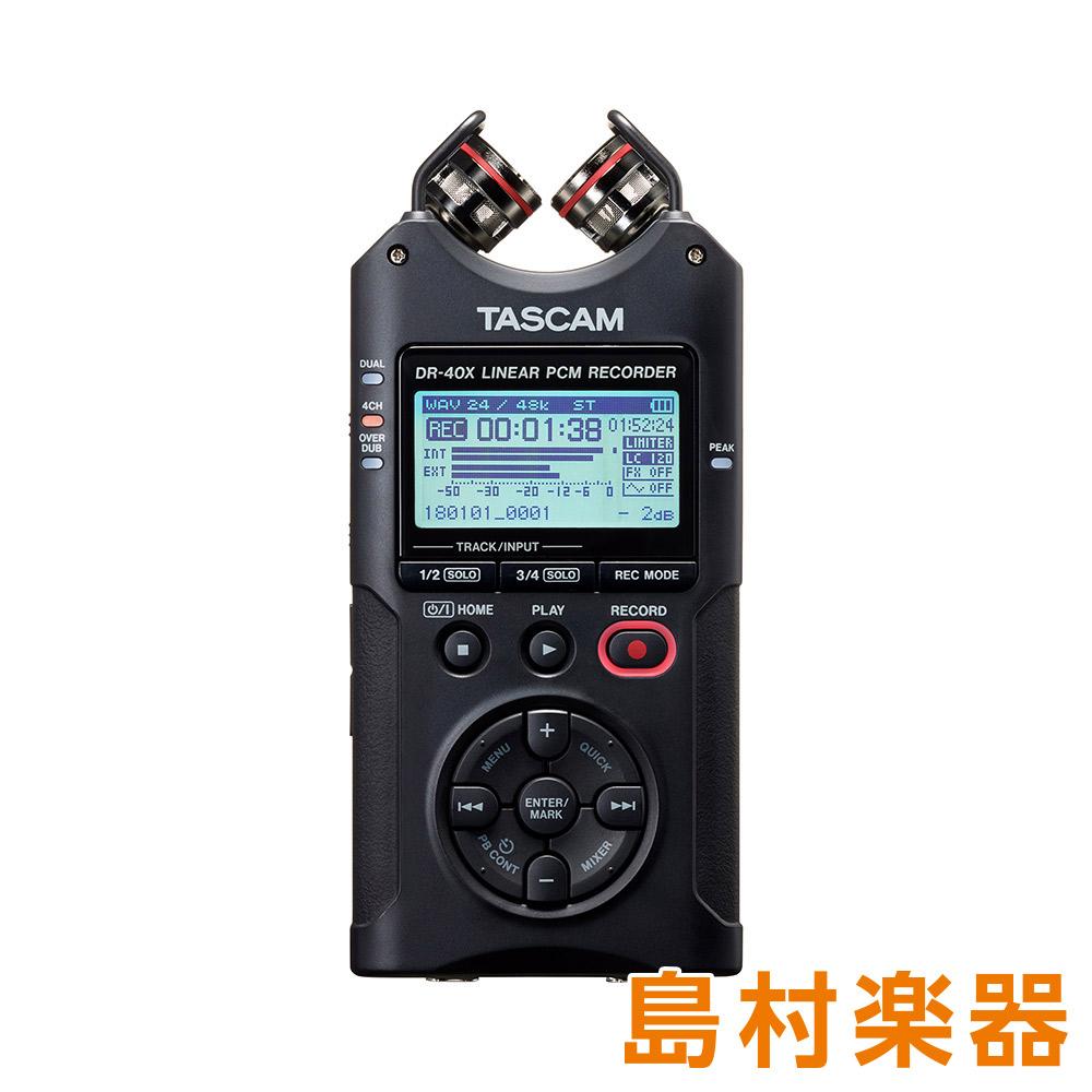 TASCAM DR-40X ハンディーレコーダー USBオーディオインターフェイス 【タスカム】