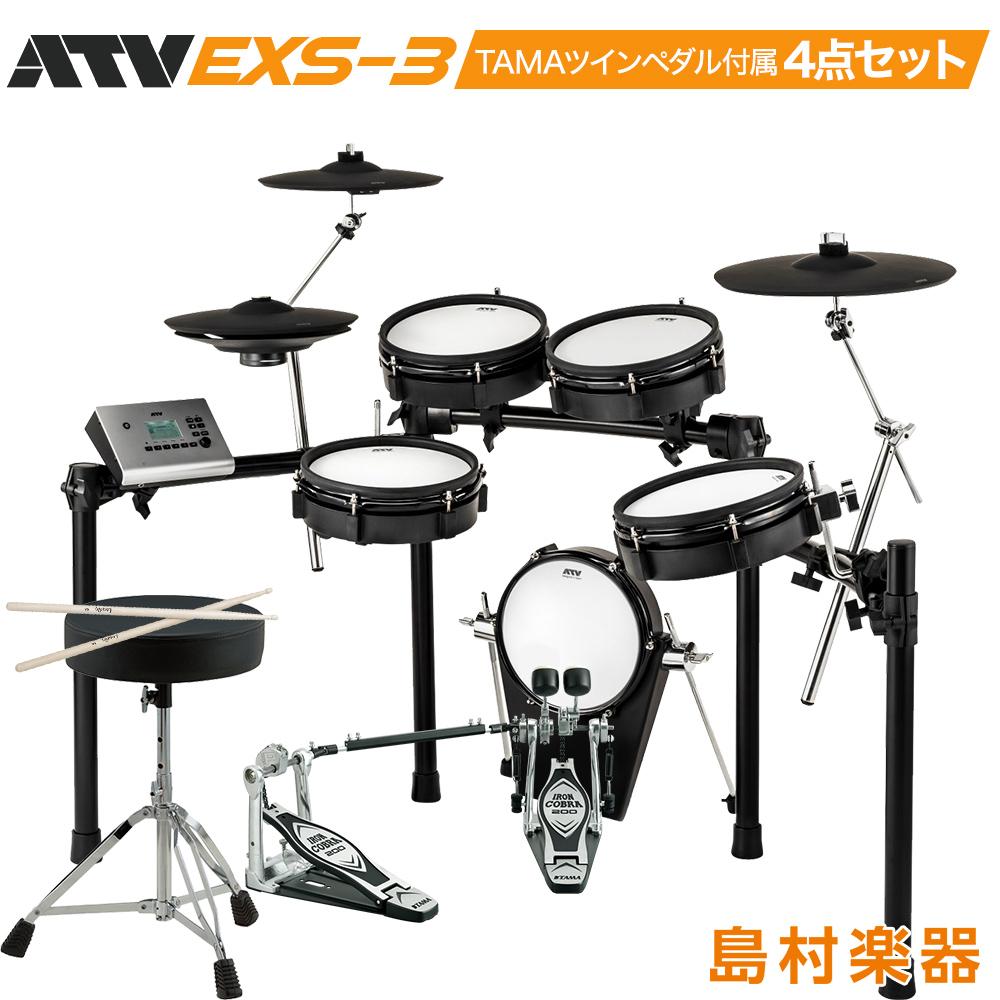 ATV EXS-3 TAMAツインペダル付属4点セット 電子ドラム 【エーティーブイ aDrums EXSシリーズ】【オンラインストア限定】