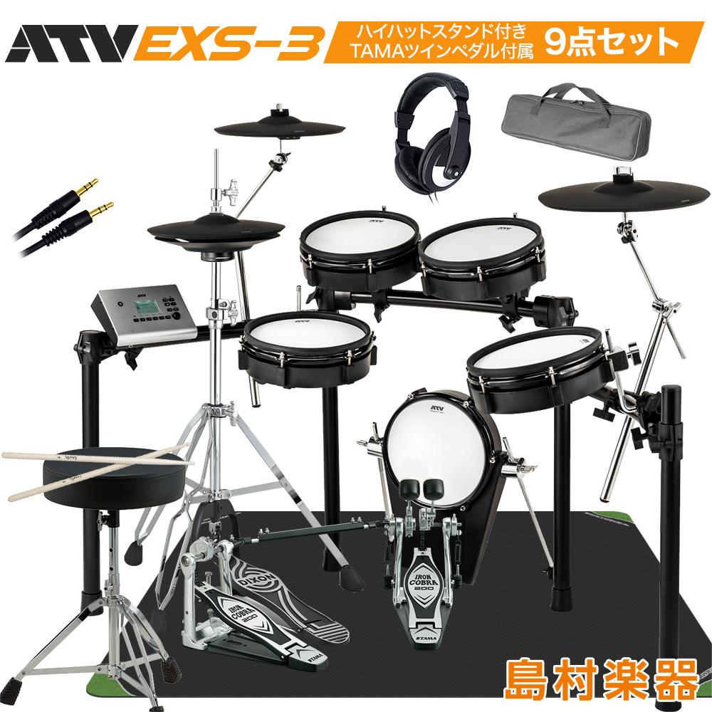 ATV EXS-3 ハイハットスタンド付きTAMAツインペダル付属9点セット 電子ドラム 【エーティーブイ aDrums EXSシリーズ】【オンラインストア限定】