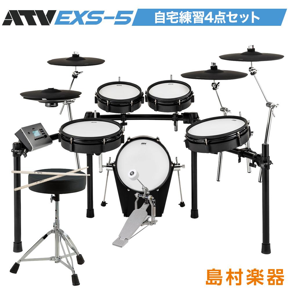 ATV EXS-5 自宅練習4点セット 電子ドラム 【エーティーブイ aDrums EXSシリーズ】【オンラインストア限定】