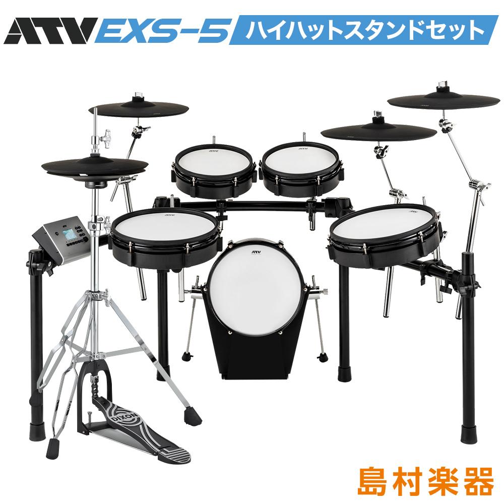ATV EXS-5 ハイハットスタンドセット 電子ドラム 【エーティーブイ aDrums EXSシリーズ】【オンラインストア限定】