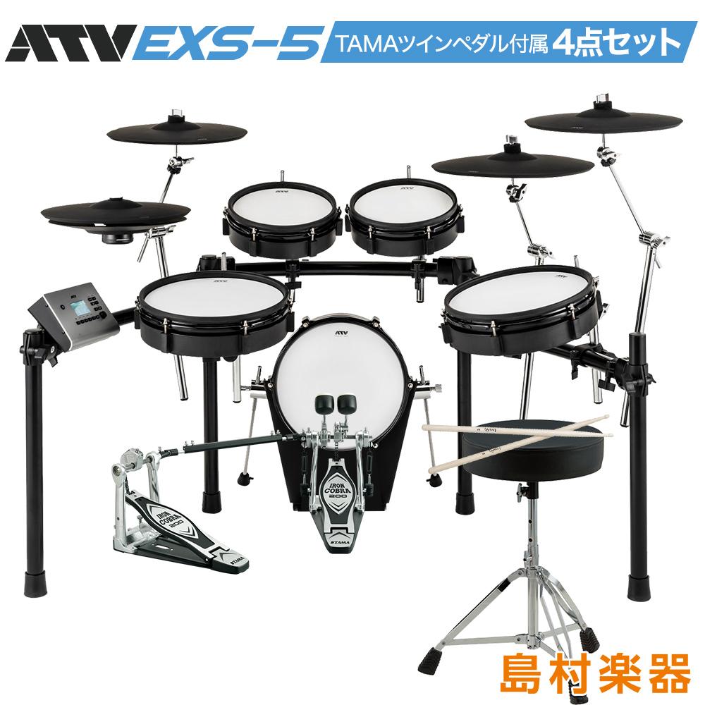 ATV EXS-5 TAMAツインペダル付属4点セット 電子ドラム 【エーティーブイ aDrums EXSシリーズ】【オンラインストア限定】