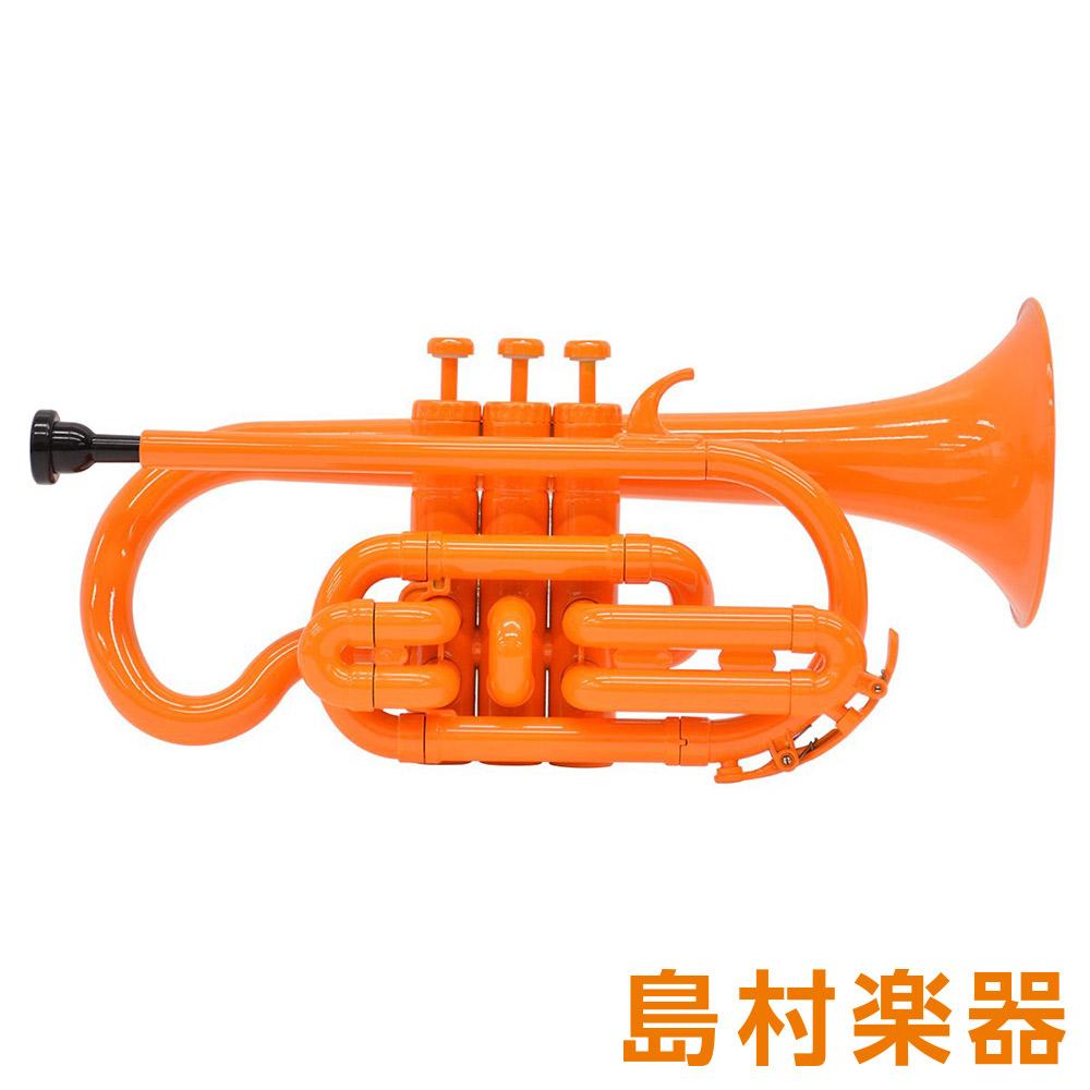 ZO CN-11 プラスチックコルネット オレンジ 【 プラ管】
