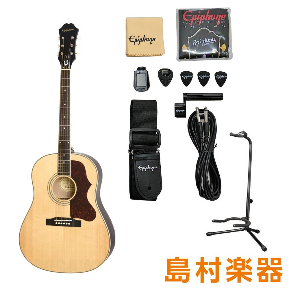 Epiphone 1963 AJ-45S / Natural Satin スタンダードセット アコースティックギター 【エピフォン】【トップ単板モデル】
