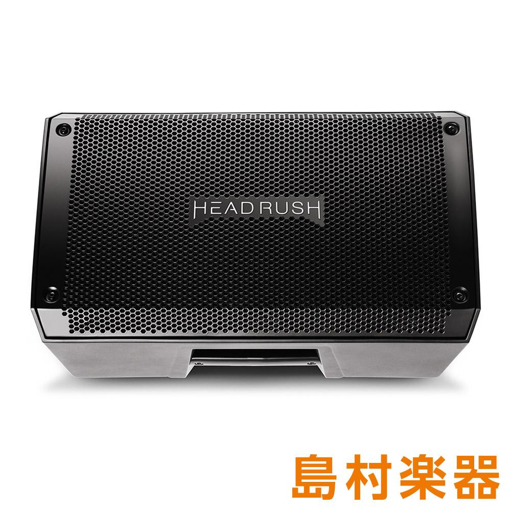 HEADRUSH FRFR-108 HEADRUSH Gigboard対応 キャビネット アンプ 【ヘッドラッシュ FRFR108】
