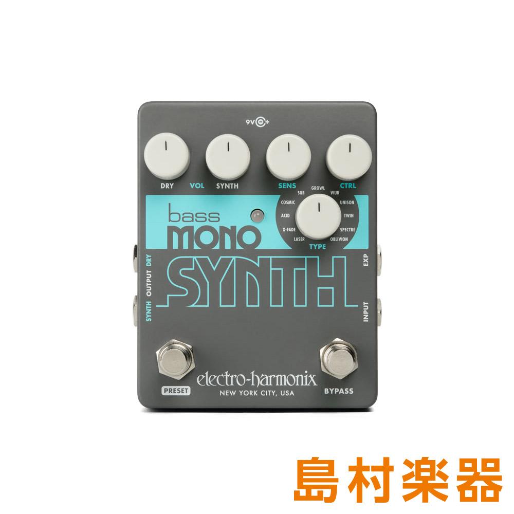 Electro Harmonix Bass Mono Synth Bass Synthesizer 【エレクトロハーモニックス】