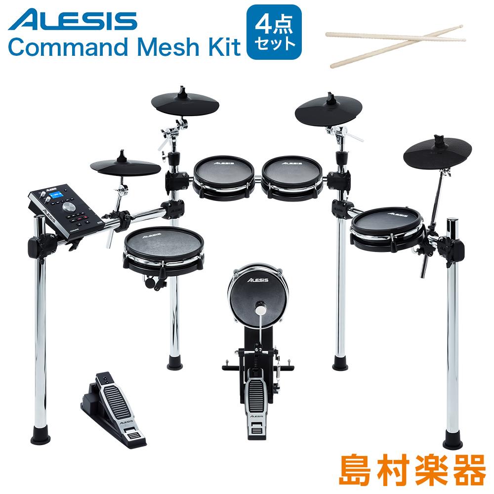 ALESIS COMMAND MESH KIT 3シンバル拡張セット 【アレシス】