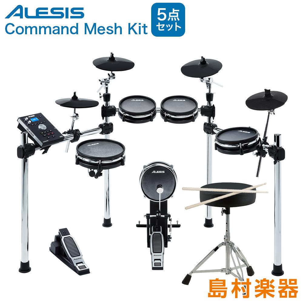 ALESIS COMMAND MESH KIT 3シンバル拡張5点セット 【アレシス】