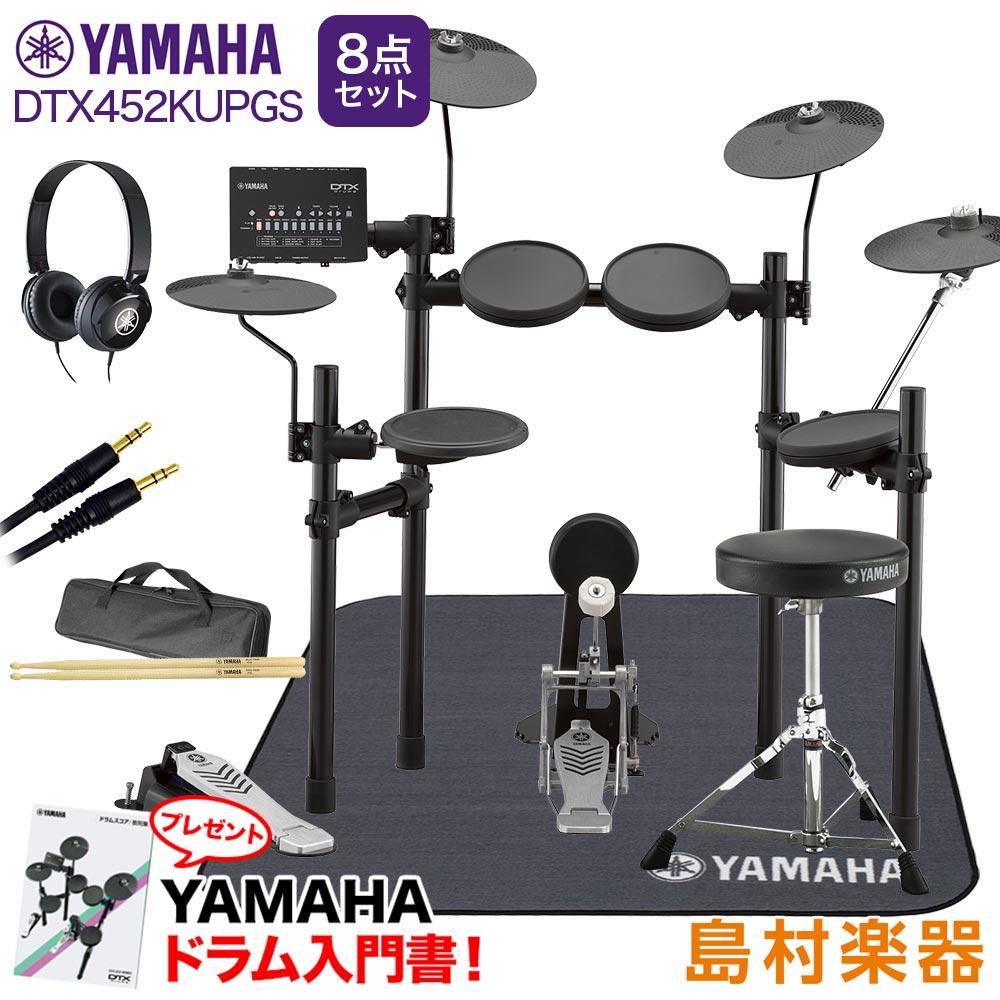 YAMAHA DTX452KUPGS 3シンバル拡張 ヤマハ純正マット/ヘッドホン付き8点セット 電子ドラムセット 【ヤマハ】【島村楽器オンラインストア限定】