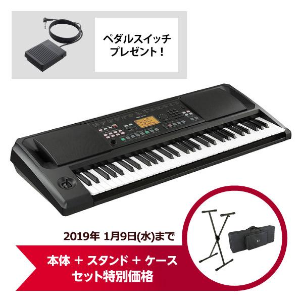 【特価 2019/01/09迄】KORG EK-50 キーボード 61鍵 【コルグ EK50】