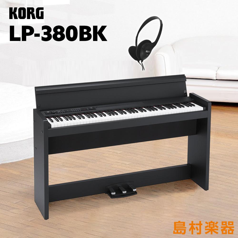 KORG LP-380 BK 電子ピアノ 88鍵盤 【コルグ LP380】【在庫限り】
