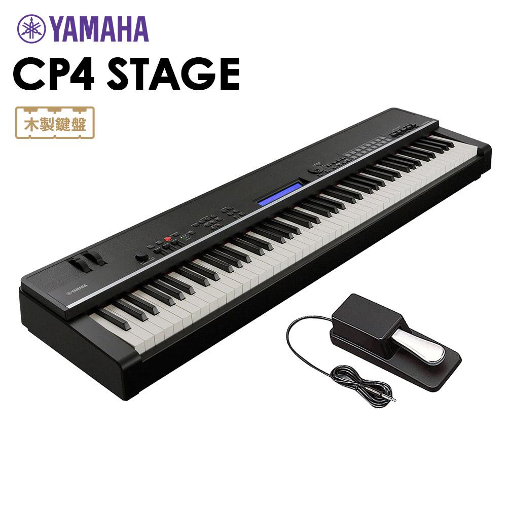 YAMAHA CP4 YAMAHA STAGE CP4 ステージピアノ 88鍵盤 88鍵盤【ヤマハ】, ブリリアントレディ:023690bb --- sunward.msk.ru