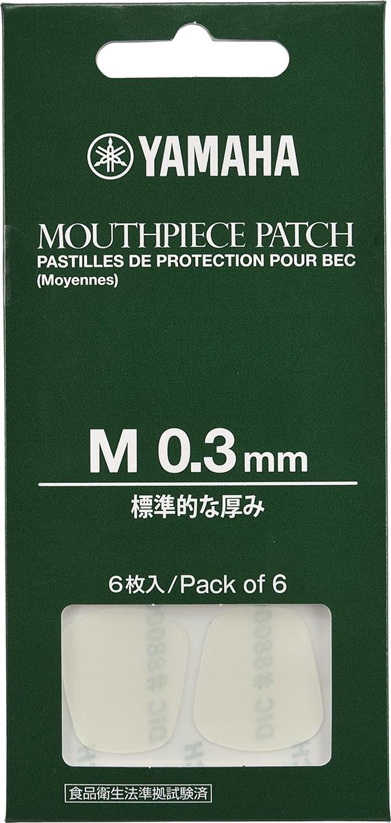 YAMAHA MPPAM3 マウスピースパッチ 【Mサイズ】 【0.3mm】 【ヤマハ】