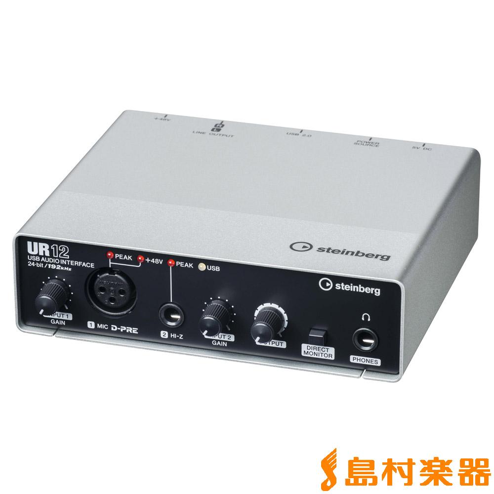 steinberg UR12 USBオーディオインターフェイス 【スタインバーグ】