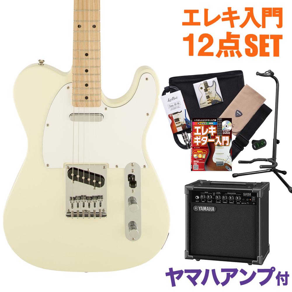 Squier by Fender Affinity Telecaster AWT(アークティックホワイト) エレキギター 初心者 セット ヤマハアンプ テレキャスター 【スクワイヤー / スクワイア】