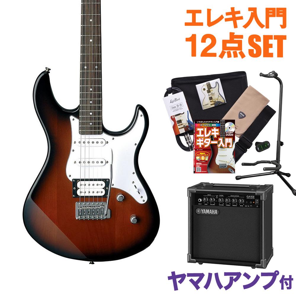 YAMAHA PACIFICA112V OVS ヤマハアンプセット エレキギター 初心者 セット 【オールド バイオリン サンバースト】 【ヤマハ パシフィカ PAC112】